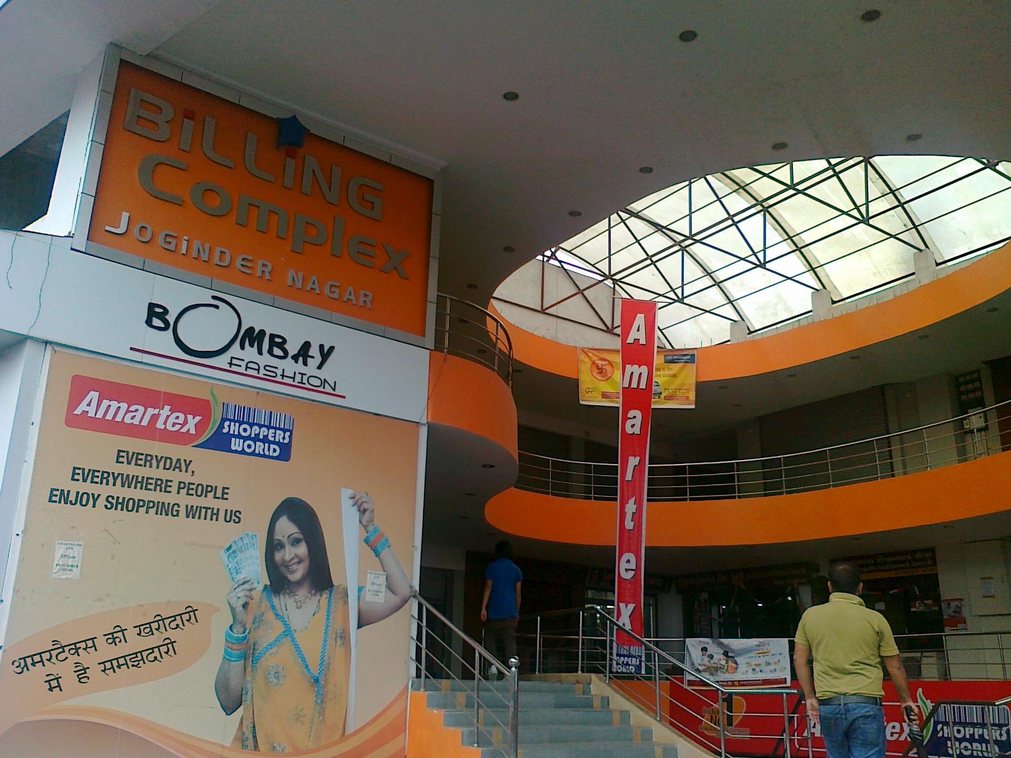 Joginder Nagar shopping center, Mandi District