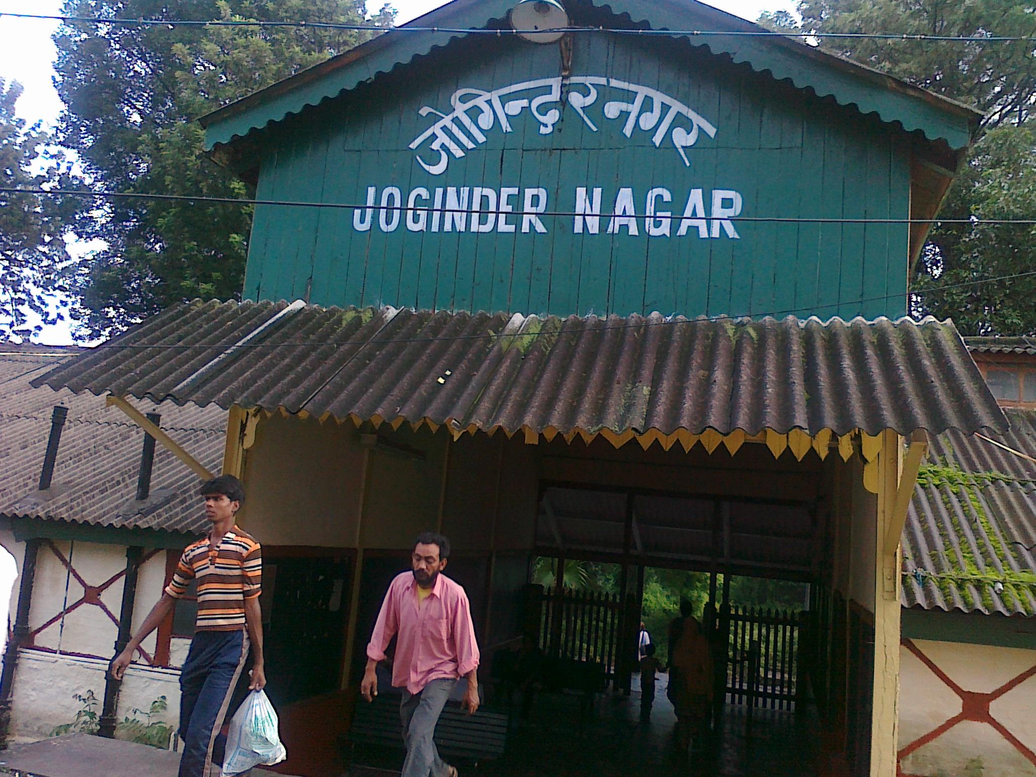 Joginder Nagar Railway